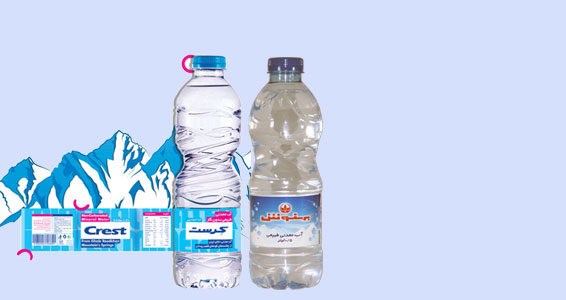 water_product